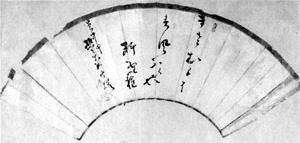 75.牧野菊由撰句扇面  岡崎淳氏蔵