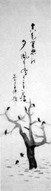 107.蒼々子俳画幅   高橋武二氏蔵