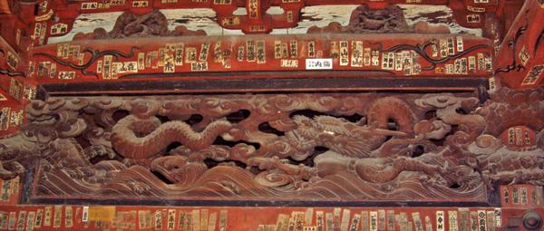 欄間「龍」彫刻 宝暦9年(1759)