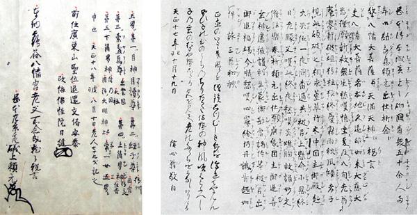 左:同右(尾部)  右:26.岡本頼元八幡宮奉納祝詞 天正17年(1589)