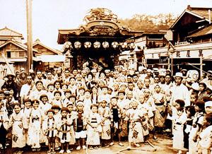 宿組 (昭和10年)