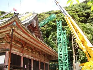 素屋根(覆い屋)建設工事 平成15年