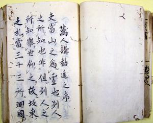 108.万人講勧進帳 宝暦7年(1757)