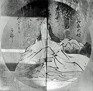 34.小倉百人一首天井絵「和泉式部図」  明治34年(1901)