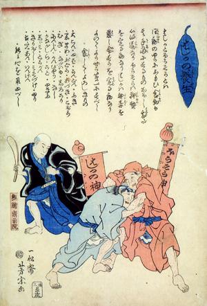 8.錦絵「はしかの養生」(文久2年)