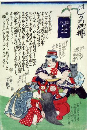 9.錦絵「はしかの厄払」(明治6年) 国立歴史民俗博物館蔵