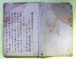 65.『医学纂要痘瘡編』(弘化4年)写本  当館蔵