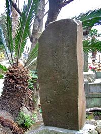 養老寺(館山市洲崎)にある4代目正立の句碑