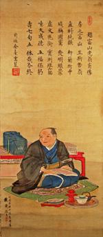 118.奥澤軒中肖像画(天保9年)  奥澤喜一氏蔵