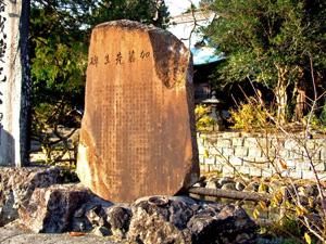 平久里天神社(南房総市)の加藤淳造碑(大正15年)