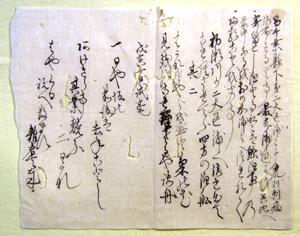 154.コレラ禍の和歌(明治11年) 島田純一氏蔵