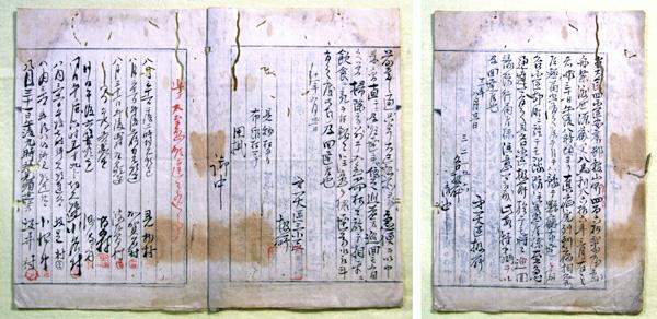156.コレラ発生につき回達(明治11年)  菊井義朝氏蔵