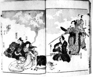 『南総里見八犬伝』 第二輯巻之二挿絵