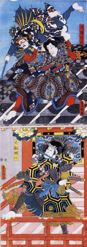 芳流閣屋根上の犬塚信乃と犬飼現八 歌川豊国画