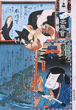 江戸乃花名勝会氷川下 猫又橋犬村大角 卍楼北対画