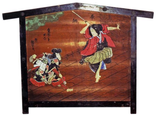 奉納絵馬「芳流閣」愛知県高浜市 神明社