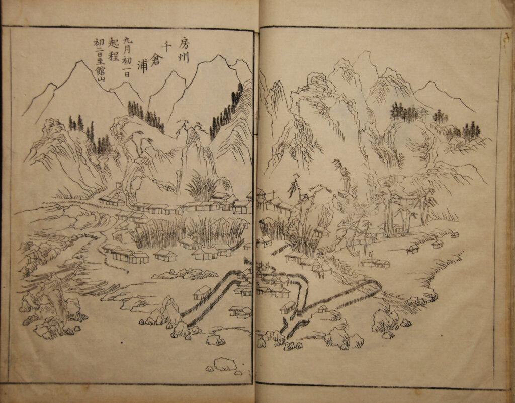 漂客奇賞図 「千倉浦」 寛政2年(1790年)