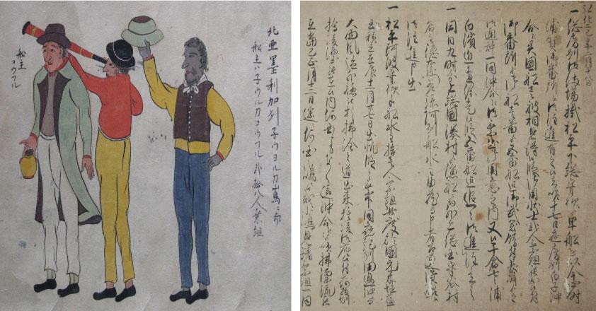 米国捕鯨船マンハタン号浦賀渡来一件<右:頭書 左:船員図> 弘化2年(1845年)