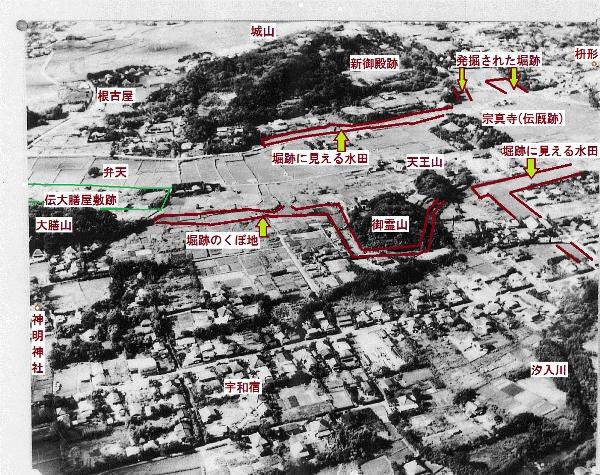 40.城山周辺航空写真