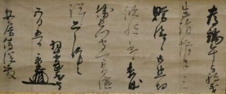 57.徳川秀忠書状