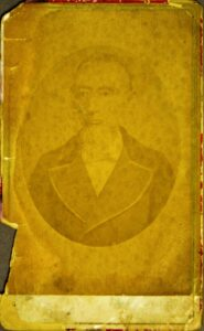 12.従四位稲葉正巳写真 明治10年(1877) 当館蔵