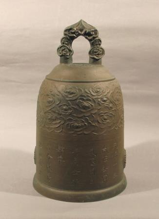 41.忍藩陣鐘</br> 天保13年(1842年) 当館蔵