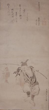 54.菱川師宣画「鯛釣り恵比寿雀踊りの図」</br> 江戸時代前期 当館蔵