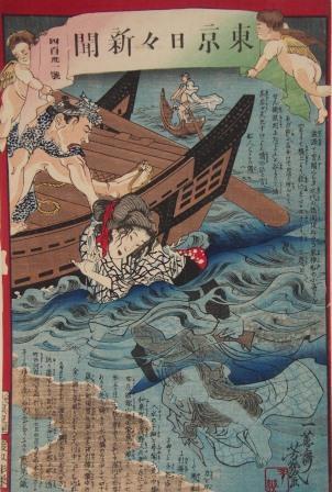 70.東京日日新聞431号</br> 明治6年(1873年) 当館蔵