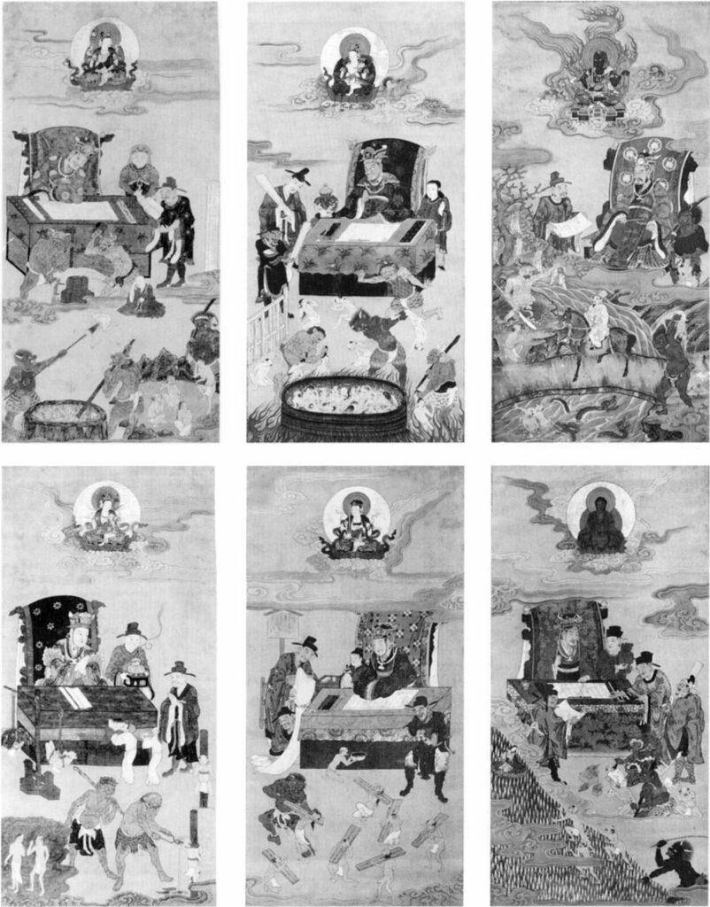 67 十王図(10のうち6)  館山市上真倉 妙音院