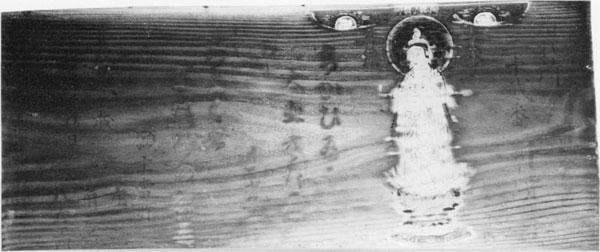70 川名明信画「観音菩薩像」 安政5年(1858年)  館山市上真倉 千光寺