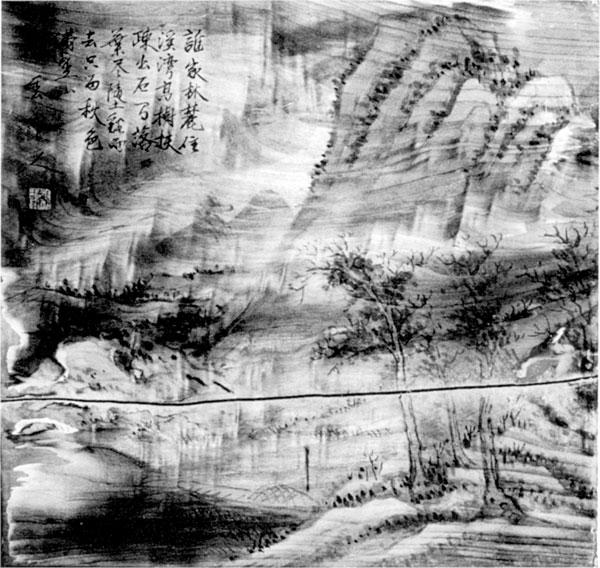 73 木村雲山「山水画」  明治24年(1891年) 館山市山萩 宝幢院