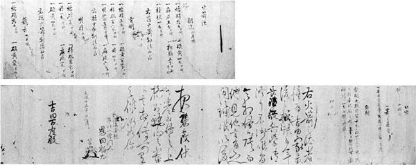 53.長沼流兵学火箭法伝書
