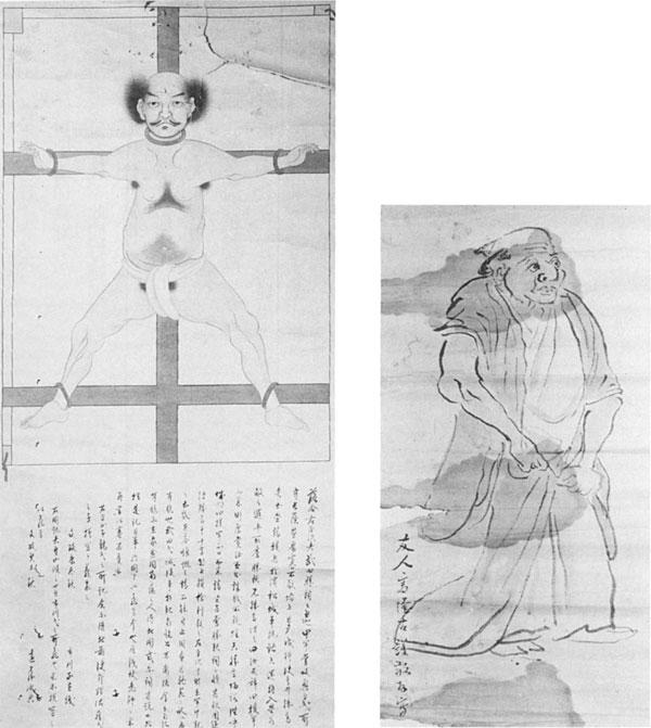 左:3.「鳥井強右衛門之画」 右:5.高久隆古画「人物図」