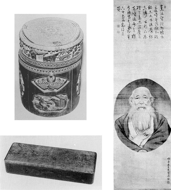 左上:101.竹製水入(仰岳自刻) 左下:99.文箱(仰岳自刻) 右 : 4.恩田仰岳肖像