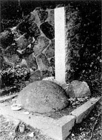 恩田仰岳墓