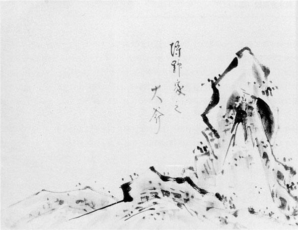 4.山調画「狩野家之大斧」 『画法式』所収画