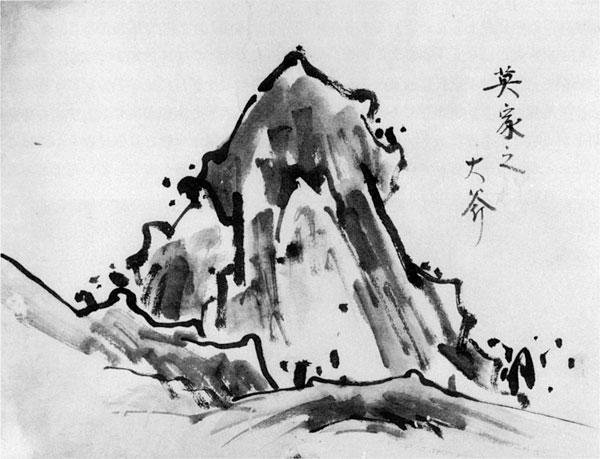 6.山調画「英家之大斧」 『画法式』所収画