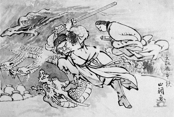 37.山調画「素戔鳴尊{すさのおのみこと}八岐大蛇{やまたのおろち}退治之図」 文政5年(1822年)