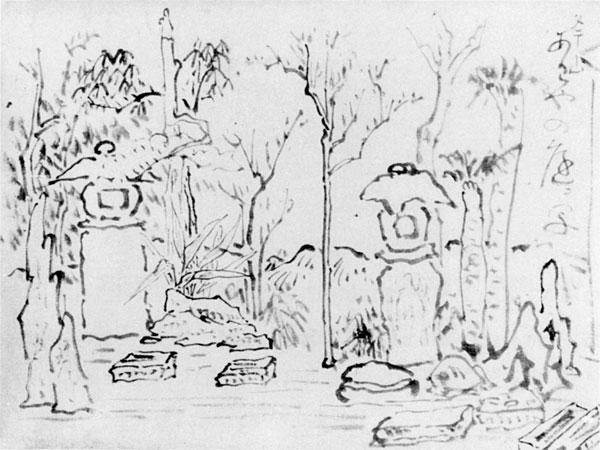 43.山調画「タテ山あわやの庭」 『画法式』所収の図