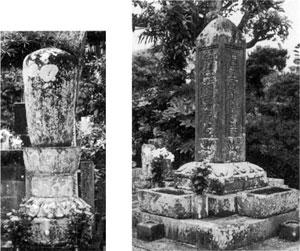 左:12.雄譽霊巖上人墓塔 右:11.大巖院四面石塔附石製水向
