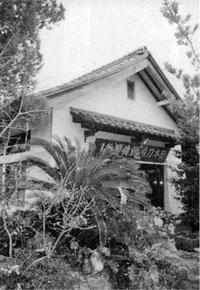 館山の日本刀鍛錬伝習所
