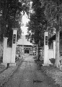 金峯山 天澤寺(櫛引町)