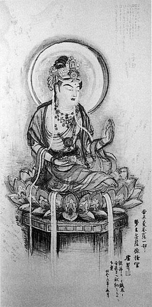 当麻曼荼羅「勢至菩薩像」下絵