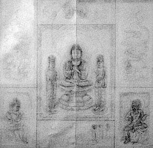 遠藤虚籟図「曼荼羅諸尊図案」