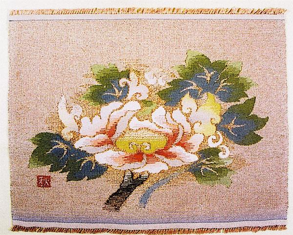 和田秋野作 綴錦織「ぼたん花図」