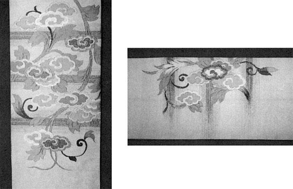 「瑞雲唐草紋」帯