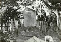 民内作右衛門の碑(船形地区)