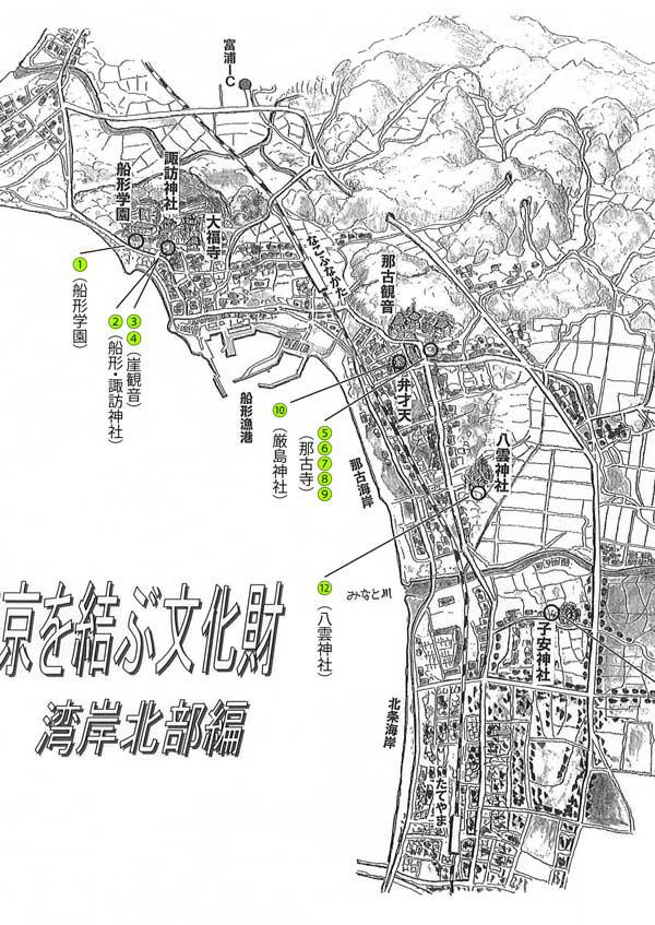 房州と江戸・東京を結ぶ文化財(湾岸北部)