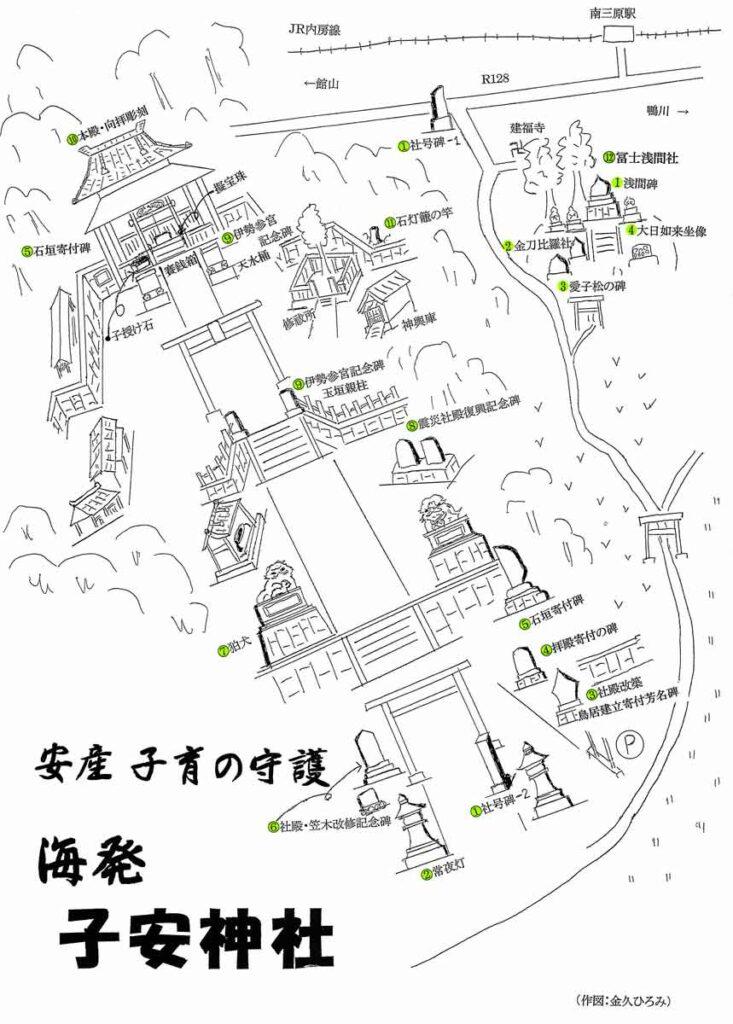 海発子安神社 マップ