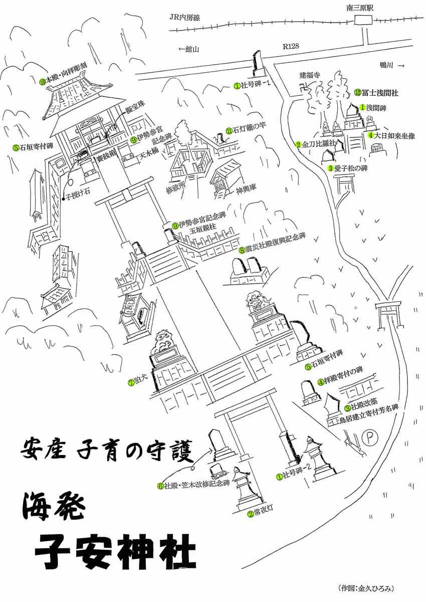 海発子安神社<和田>